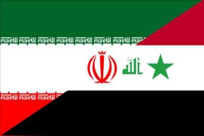 تجارت با عراق در سایه چشماندازها و مشکلات مطلب ویژه
