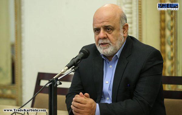 ایرج مسجدی سفیر ایران در عراق شد/ مسجدی: ایران خواهان عراقی پیشرفته، قدرتمند، امن و یکپارچه است