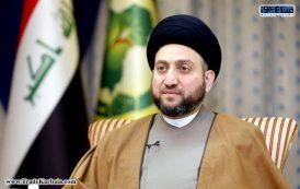 عمار حکیم فاجعه سیل در ایران را تسلیت گفت